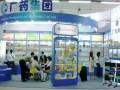 2012第20届全国药品保健品(广州)交易会 (1图)