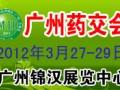 2012保健品展览会 (0图)