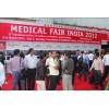 2013杜塞尔多夫印度医疗展