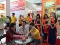 2014中国会销品牌节暨保健品夏季大型展会--药老大篇
