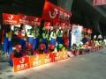 第72届全国药品交易会(广州) (10图)