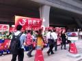 第72届全国药品交易会(广州)