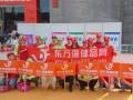 2015年威联上海药交会