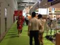 健康产业领袖峰会之第73届中国国际医疗器械博览会(CMEF)