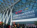 第78届中国国际医疗器械(秋季)博览会