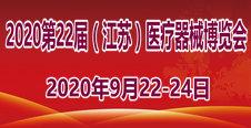 2020年2月27-29日