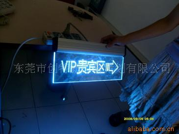 有机玻璃发光字_供应发光指示牌,LED吊牌,亚克力发光牌,餐饮专用_展会服务_