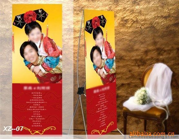 北京供应婚礼婚纱照迎宾海报,婚礼迎宾展架制作