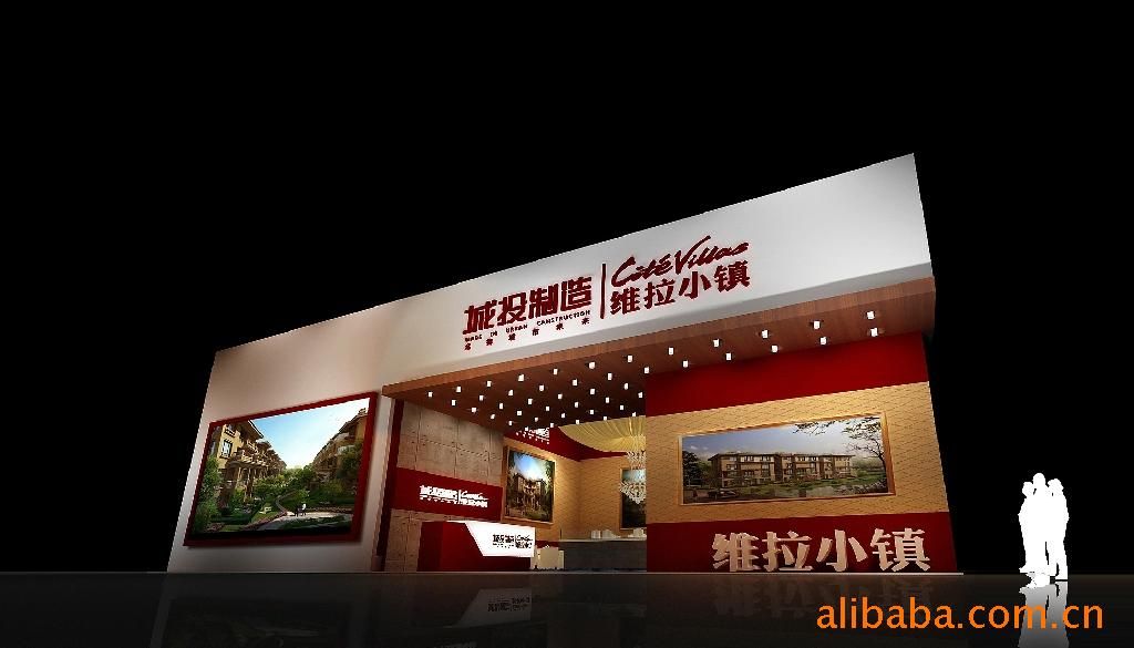 展台展厅,商场专卖,舞台,设计及搭建(房产展)