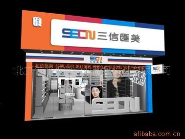 logo设计,vi设计,包装设计,画册宣传册设计,网站设计,展览展示设计,