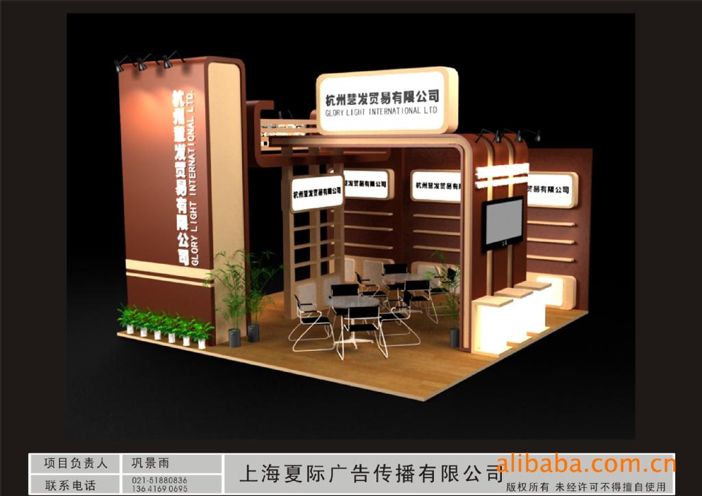 提供展会展台设计制作搭建木结构防火板展台